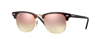 *Ray-Ban Clubmaster Flash Tortoise Gold/ Copper Flash Gradient